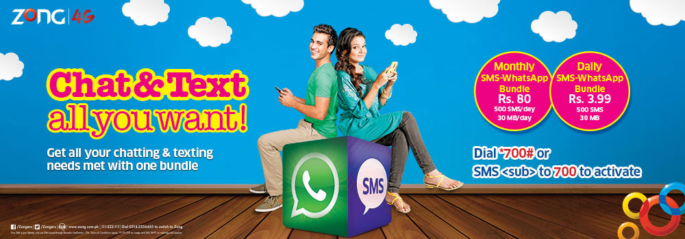Zong-Daily-SMS-WhatsApp-Bundle