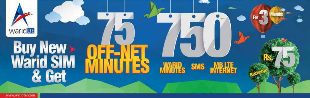 warid-new-sim-offer-october-2016