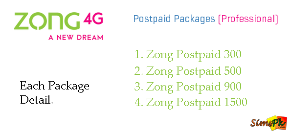 Zong-New-Postpaid-Packages