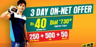 Djuice 3 Day On-Net Offer with Free SMS & 3G Data