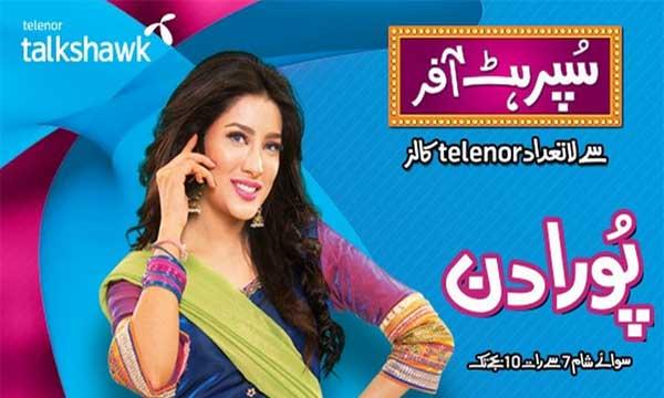 Telenor Talkshawk 3 Day Super Hit Offer