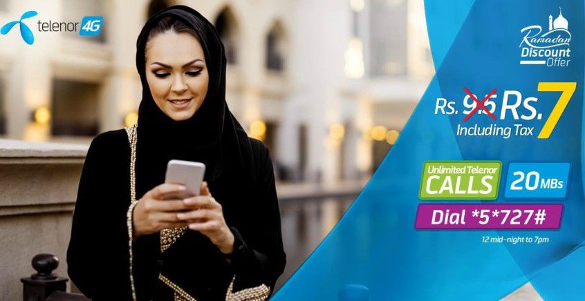 Telenor-ramzan-offer-2017