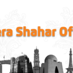 Ufone Mera Shahar Offer – Unlimited Calls & Mobile Internet