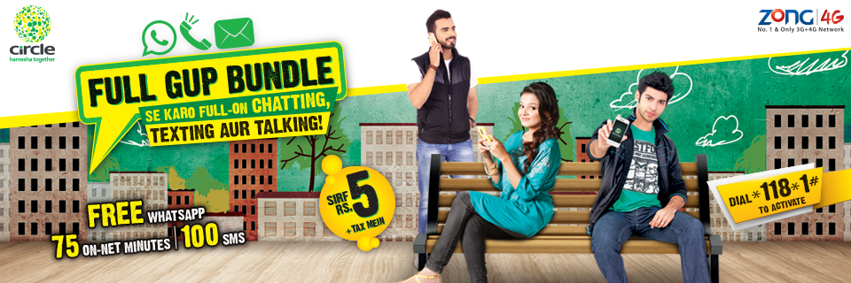 Zong-Full-Gup-Hybrid-Bundle-Offer