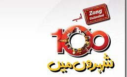 Zong Location Based Hybrid Bundles Offers