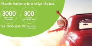Zong Supreme Offer – A Complete Hybrid Prepaid Package