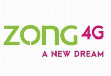 zong-supreme-offer