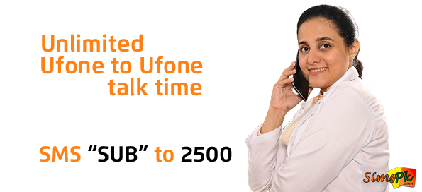 Ufone-Talkville-On-Net-Postpay-Call-Package