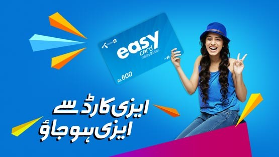 Telenor-Easy-Card-Plus