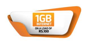 Ufone Super 3G Package – 1GB in just Rs. 76