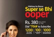 Jazz Monthly Super Duper Offer