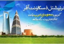 Telenor-Saudia-Call-offer-prepaid