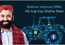 Telenor-mehran-4G-internet-offer
