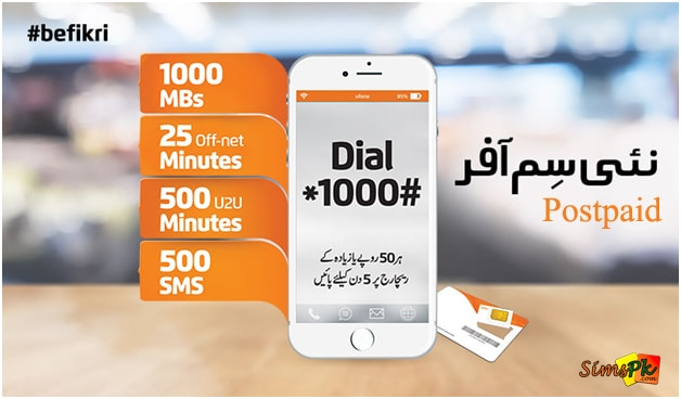 Ufone-New-Sim-Offer-Postpaid