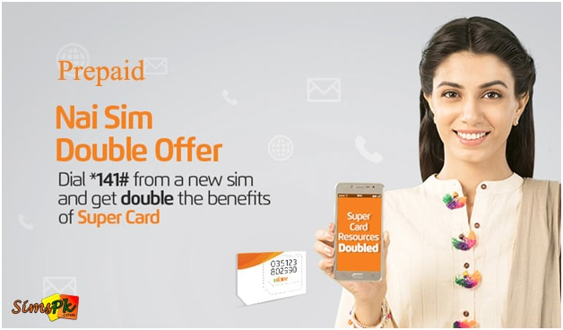 Ufone New SIM Offer (Prepaid)