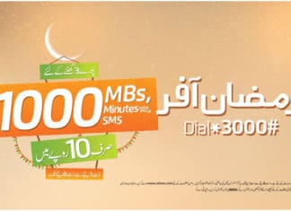 Ufone-Ramzan-Offer-2018