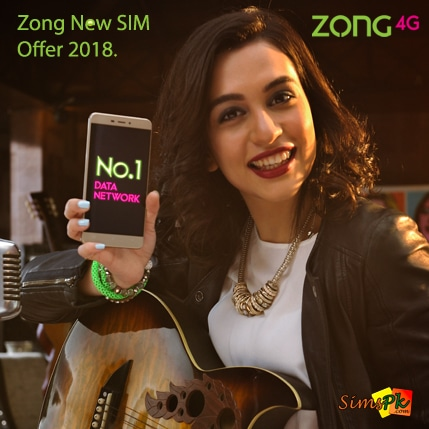 ZOng-New-Sim-Offer-2018