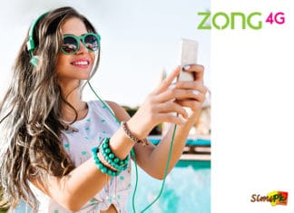 Zong Supreme Plus Offer