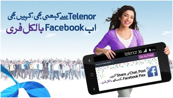 telenor-free-facebook-offer-july-2018