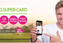 Zong Super Card